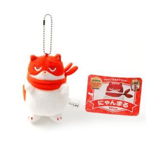 にゃんまるぬいぐるみ 二代目・小  キャラクター マルハン mitsuboshi