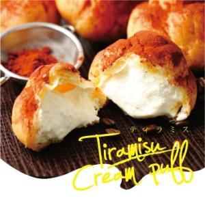 シュークリーム ティラミスシュークリーム(6個入) ティラミス マスカルポーネ スイーツ 詰め合わせ 洋菓子 お持たせ ギフト プレゼント 冷凍|mitsuboshi