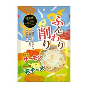 ふんわり削り サーモン&花チーズ mitsuboshi