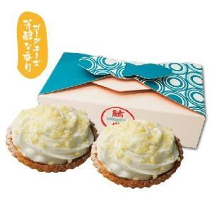 タルト レアチーズ 結心 cocoro −3種のレアチーズ−(2個入) 直径約9cm クリーム ギフト プレゼント スイーツ ご挨拶 お祝い お返し 贈り物 まとめ買い 冷凍|mitsuboshi