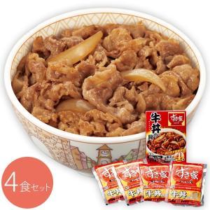 【すき家】牛丼の具 135g×4食セット アツアツごはんに乗せるだけ! 秘伝のタレが牛肉とたまねぎの絶妙なおいしさを引き出します|mitsuboshi