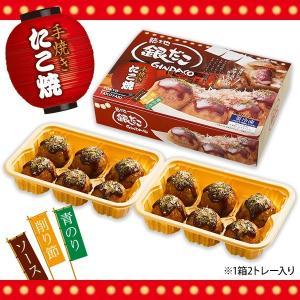 築地銀だこ 土産箱用冷凍たこ焼(6個入り×2トレー)|mitsuboshi