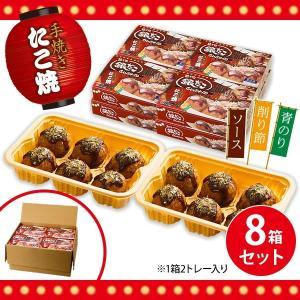 築地銀だこ 土産箱用冷凍たこ焼(6個入り×2トレー)8箱セット【まとめ買いがお得!】|mitsuboshi