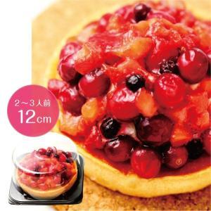 タルト ぎゅッと果実 4種のベリータルト(4号) ケーキ フルーツ 厳選果実 果肉ぎっしり カスタード スイーツ ギフト プレゼント 贈り物 手土産 冷凍|mitsuboshi