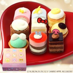 ◆誕生日ケーキ サンリオキャラクターズ プチ・ガトー(9個) sanrio スイーツ ギフト プレゼント バースデー パーティ 贈り物 女子会 手土産 冷凍|mitsuboshi