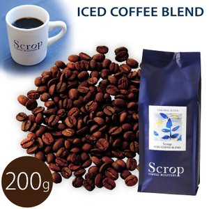 Scrop コーヒー豆 アイスコーヒー スペシャルティコーヒー 【ICED COFFEE BLEND スクロップ アイスコーヒーブレンド】容量200g 自社焙煎 挽きたて|mitsuboshi