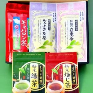 特別栽培茶(無農薬・有機肥料使用)こだわりセットA mitsuda-seicha