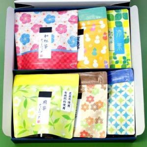 おすすめティーバック 6種類セット mitsuda-seicha