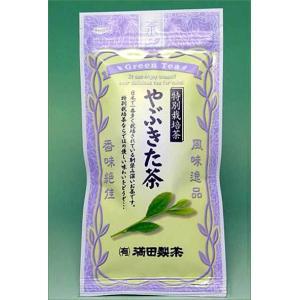 特別栽培茶「やぶきた茶」 80g|mitsuda-seicha