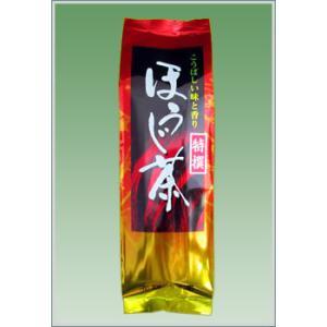 ほうじ茶 特選 180g 自家焙煎|mitsuda-seicha