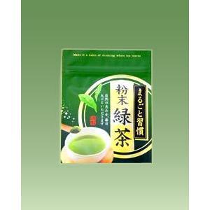 粉末緑茶「やぶきた茶」 50g (無農薬栽培茶)|mitsuda-seicha
