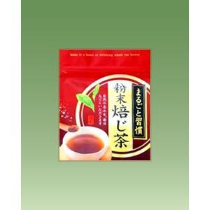 粉末ほうじ茶 50g (無農薬栽培茶)|mitsuda-seicha