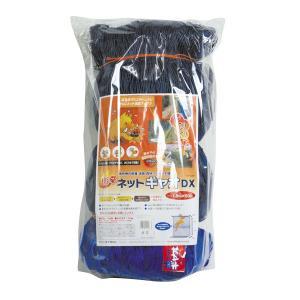 ミツギロン 獣害防止ネット ギャオDX(50m)【アウトレット】|mitsugiron