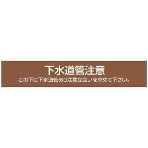 ミツギロン 埋設 下水道 400mmW50m巻【アウトレット】|mitsugiron|02