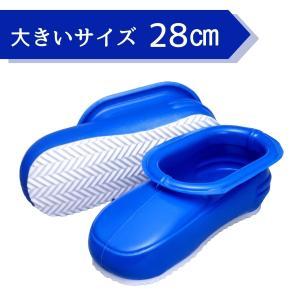 お風呂ブーツ バスブーツ ビッグマンブーツ|mitsugiron