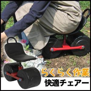 園芸用品 ガーデニング 用品 快適チェアー 園芸用チェア|mitsugiron