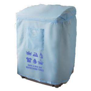 ミツギロン かんたん取り付け 洗濯機カバースマート【アウトレット】|mitsugiron