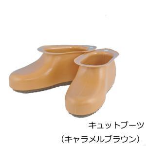 ミツギロン 小さめサイズ(24cm)のバスブーツ【アウトレット】|mitsugiron