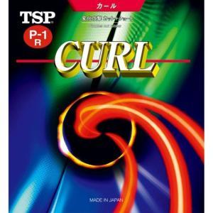 TSP カール P-1R OX(レッド) 卓球ラバー 020513-40