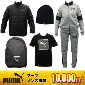 【予約販売】 プーマ PUMA 2020  HAPPY BAG メンズ 福袋《1月1日以降お届け》