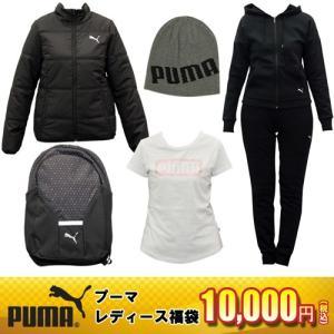 【予約販売】 プーマ PUMA 2020  HAPPY BAG レディース 福袋《1月1日以降お届け...