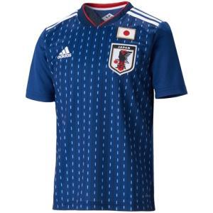 ◆日本の実力を世界に知らしめる。代表選手がホームにて着用するレプリカユニフォームをジュニア向けにアレ...