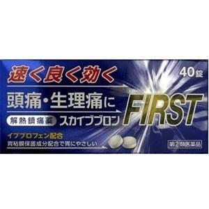 スカイブブロンファースト 40錠 1個 セントラル製薬 【第(2)類医薬品】