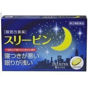 スリーピン 6カプセル  1個 薬王製薬 【第(2)類医薬品】