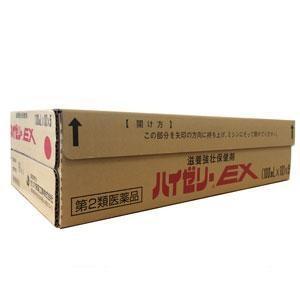 ハイゼリーEX 100mL×50本  ★送料・代引手数料無料★ ゼリア新薬 【第2類医薬品】