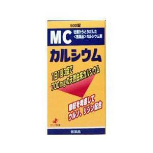 MCカルシウム 500錠  【第3類医薬品】★送料無料★