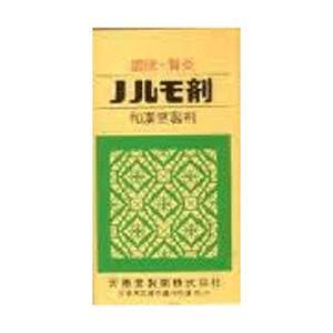 ノルモ剤  585丸 1個 天恵堂製薬 【第2類医薬品】