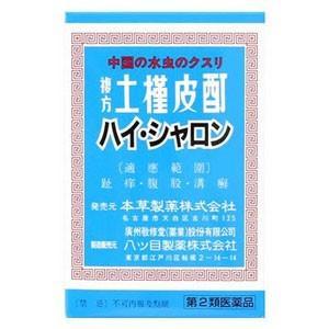 くすりの三井ヤフー店