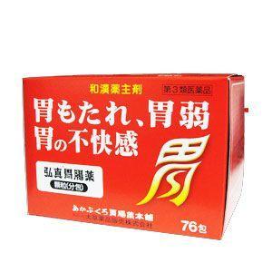 弘真胃腸薬顆粒「分包」 76包 1個 大草薬品 【第3類医薬品】...