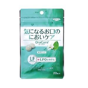 オーラケア 20粒×10個   ★送料・代引手数料無料★ 大草薬品|mitsui