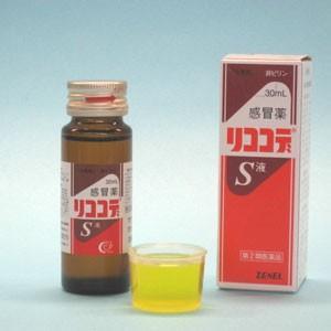 小児用リココデS液 30mL 1本  【指定第2類医薬品】...