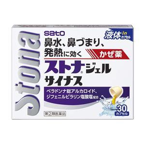 ストナジェルサイナスS 30カプセル 5個 佐藤製薬 【第(2)類医薬品】