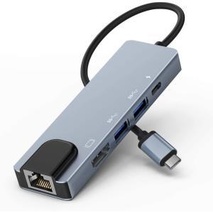 USB TypeC ハブ 5 in 1 Lemorele 4K対応 USBC HDMI アダプターLANポート PD充電対応 MacBook Air 2020 Surface Go 2 Chromebook Pixelなどに対応|mitsuiti