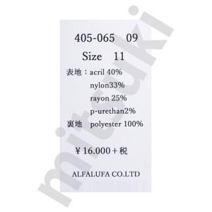 Toilette(トワレ)/ガウチョパンツ/チャコール/AL405065|mitsuki-web|09