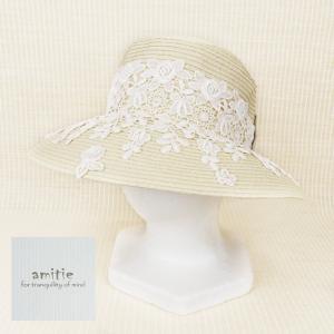 amitie(アミティエ)/帽子/キナリ/AM191666|mitsuki-web