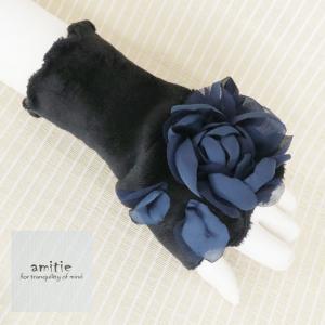 amitie(アミティエ)/ヒートカフス/紺/AM193604|mitsuki-web