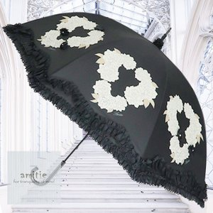 amitie(アミティエ)/傘/黒/AM201655|mitsuki-web
