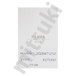 amitie(アミティエ)/ワンピース/ベージュ/AM202947|mitsuki-web|14