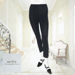 amitie(アミティエ)/レギンス/黒/AM202962|mitsuki-web