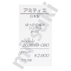 amitie(アミティエ)/ソックス/レンガ/AM203619|mitsuki-web|06