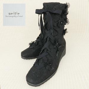 amitie(アミティエ)/ブーツ/黒/AM203642|mitsuki-web