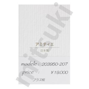 amitie(アミティエ)/チュニック/グレー/AM203950|mitsuki-web|13