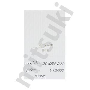 amitie(アミティエ)/プルオーバー/オフ/AM204956|mitsuki-web|09