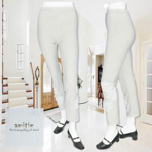 amitie(アミティエ)/カルソンパンツ/オフ/AM204969|mitsuki-web