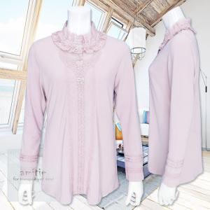 amitie(アミティエ)/Tシャツ/ピンク/AM204975|mitsuki-web