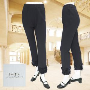 amitie(アミティエ)/パンツ/黒/AM204978|mitsuki-web